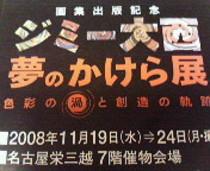 200811242219000
