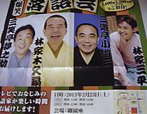 Misono1